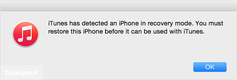 DFU-And-Recovery-mode-iDevices-Cloobgsm.ir (1)