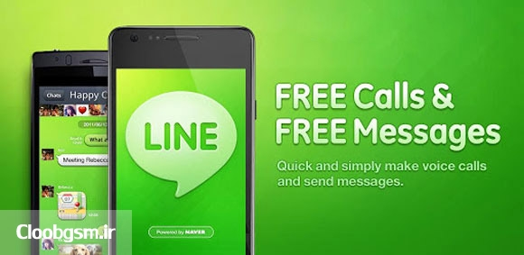 Line-Free-Call-Message-Cloobgsm (1)