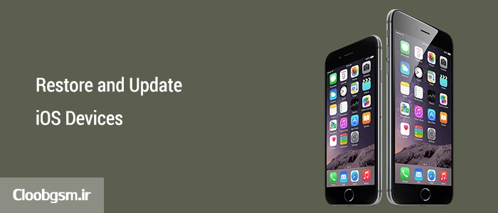 Restore-and-update-idevices-cloobgsm.ir