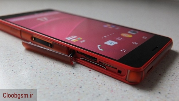 Sony-Xperia-Z3-Compact-Pic16