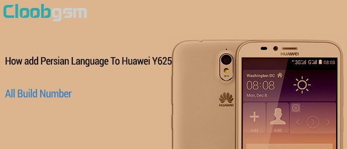 how-add-persian-language-to-huawei-y625-all-build-number-cloobgsm.ir