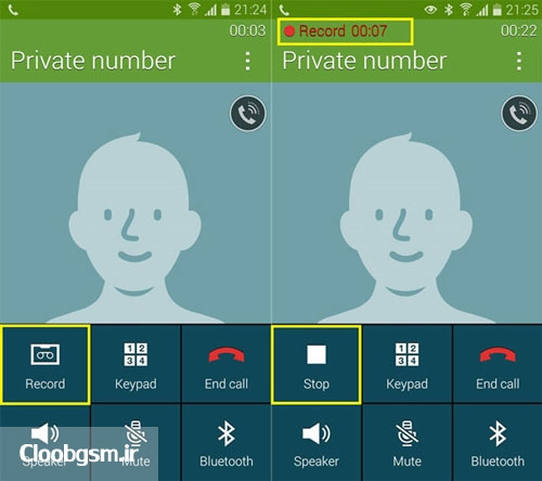 how-enable-call-recorder-on-galaxy-s5-note-3-and-note-4-Cloobgsm.ir (2)