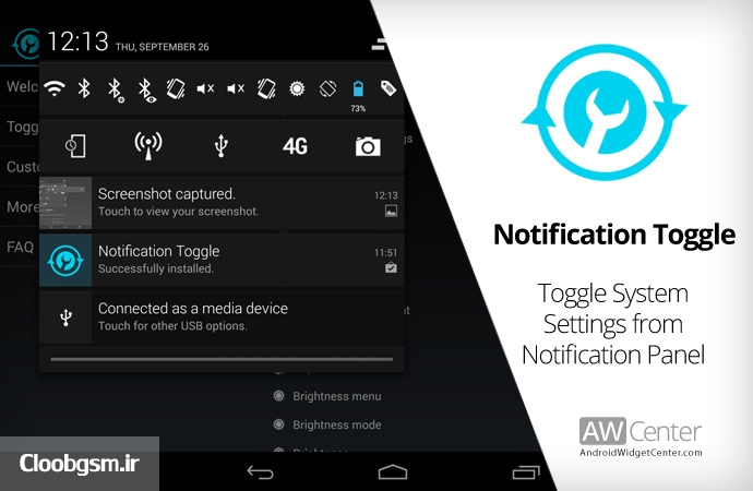 notification-toggle-premium-Cloobgsm.ir (1)